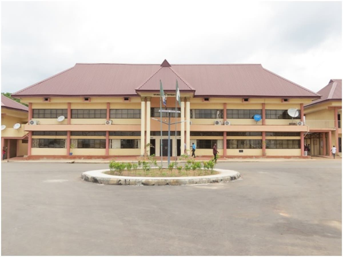 Senate Building, Federal University Wukari Taraba State. Photo: Premium Times