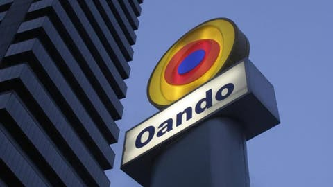 Oando crisis deepens as two directors resign